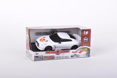 Obrázok Auto 1:26 Nissan GT-PB