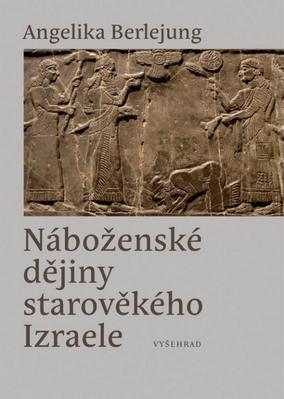 Náboženské dějiny starověkého Izraele
