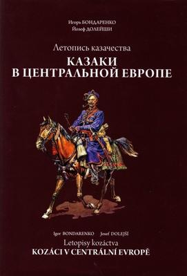 Obrázok Letopisy kozáctva Kozáci v Centrální Evropě