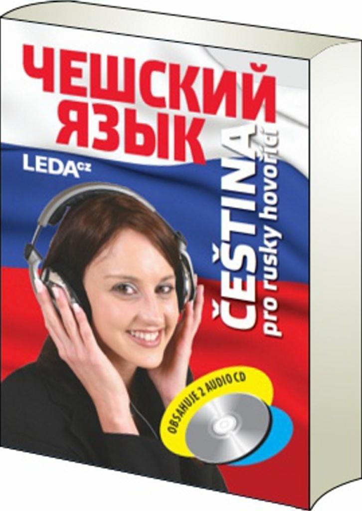 Čeština pro rusky hovořící (Obsahuje 2 audio CD) - Natálie Rajnochová, J. Cvejnová, H. Confortiová