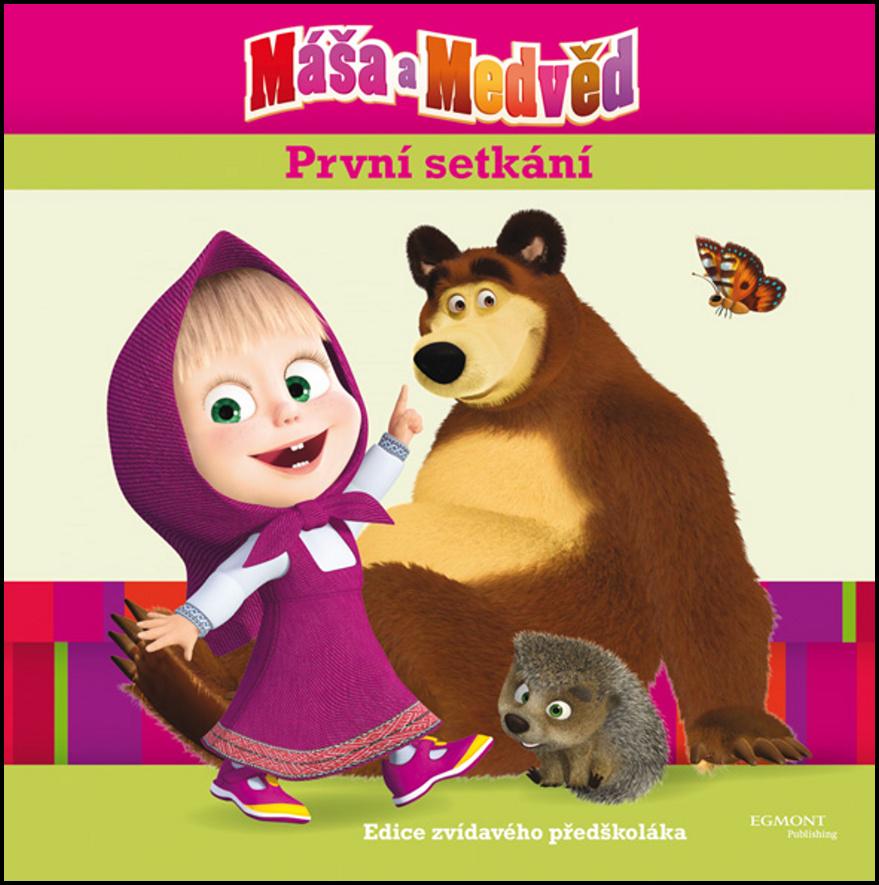 Máša a Medvěd První setkání