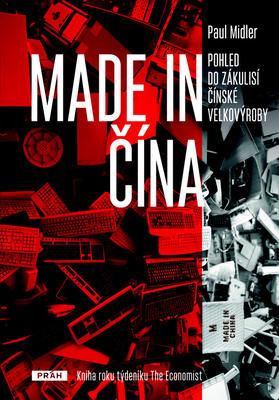 Obrázok Made in Čína