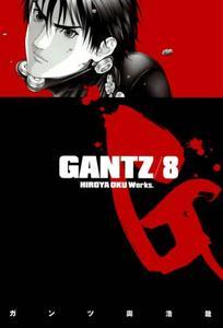 Obrázok Gantz 8