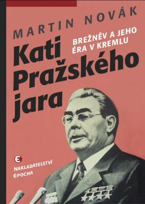 Obrázok Kati Pražského jara
