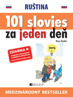Obrázok 101 slovies za jeden deň Ruština