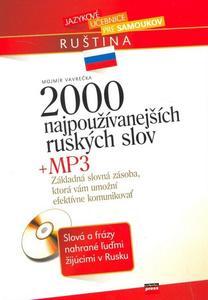 Obrázok 2000 najpoužívanejších ruských slov + MP3