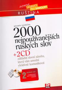 Obrázok 2000 nejpoužívanějších ruských slov + 2CD