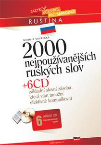Obrázok 2000 nejpoužívanějších ruských slov + 6 CD