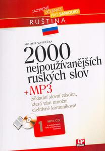 Obrázok 2000 nejpoužívanějších ruských slov + MP3
