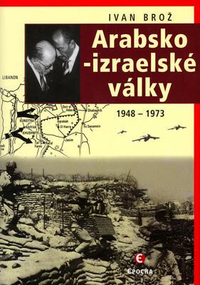 Arabsko - izraelské války
