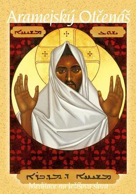 Obrázok Aramejský Otčenáš