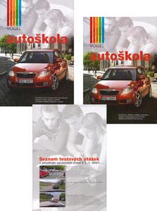 Obrázok Autoškola 2007 + CD