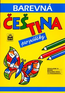 Obrázok Barevná čeština pro páťáky