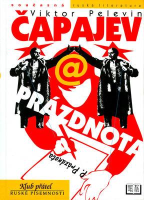 Obrázok Čapajev a prázdnota