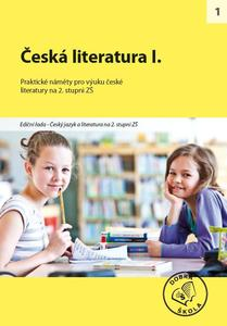 Obrázok Česká literatura I. pro 2. stupeň ZŠ (1)