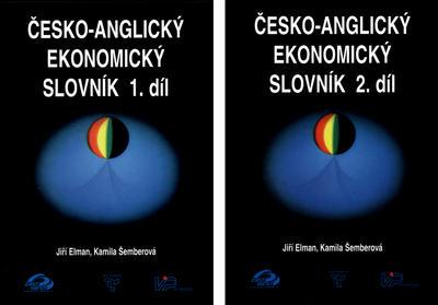 Obrázok Česko-anglický ekonomický slovník 1.díl a 2.díl