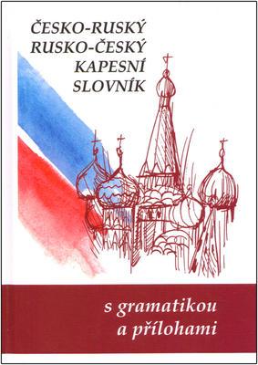 Obrázok Česko-ruský rusko-český kapesní slovník