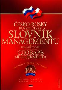 Obrázok Česko-ruský, rusko-český slovník managementu