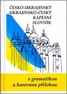 Obrázok Česko-ukrajinský ukrajinsko-český kapesní slovník