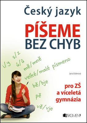 Obrázok Český jazyk Píšeme bez chyb