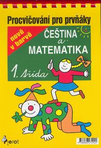 Obrázok Čeština a matematika 1. třída
