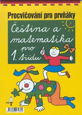 Obrázok Čeština a matematika pro 1.třídu