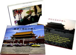 Obrázok Číňané