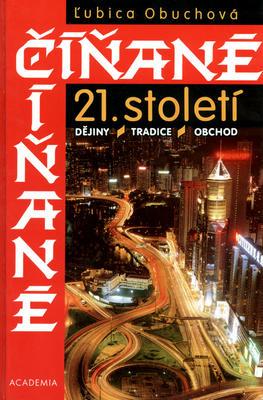 Obrázok Číňané 21.století