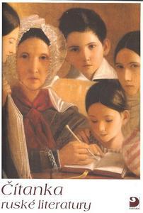 Obrázok Čítanka ruské literatury