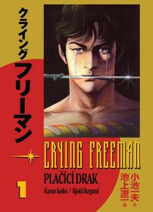 Obrázok Crying Freeman Plačící drak