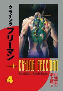 Obrázok Crying Freeman Plačící drak 4