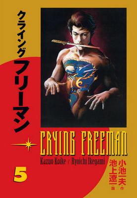 Obrázok Crying Freeman Plačící drak 5