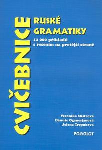 Obrázok Cvičebnice ruské gramatiky