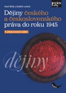 Obrázok Dějiny českého a československého práva do roku 1945