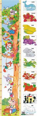 Dětský metr (strom + barvy)