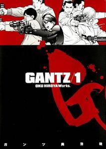 Obrázok Gantz 1