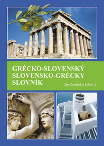 Obrázok Grécko-slovenský slovensko-grécky slovník