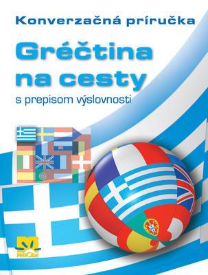Obrázok Gréčtina na cesty