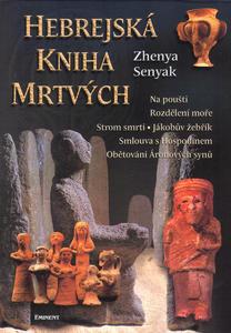 Obrázok Hebrejská kniha mrtvých