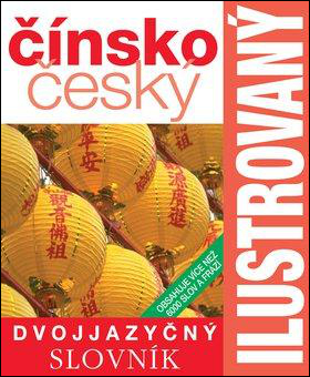 Ilustrovaný dvojjazyčný čínsko český slovník