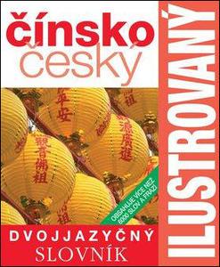 Obrázok Ilustrovaný dvojjazyčný čínsko český slovník