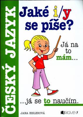 Obrázok Jaké i/y se píše? Český jazyk