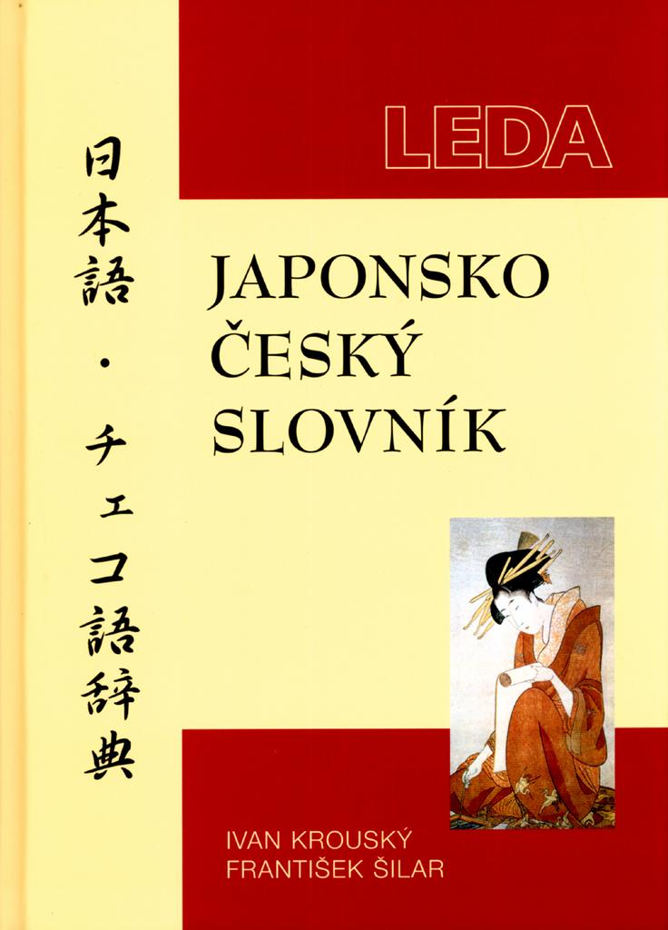 Japonsko-český slovník - František Šilar, Ivan Krouský