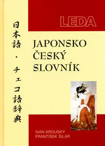 Obrázok Japonsko-český slovník