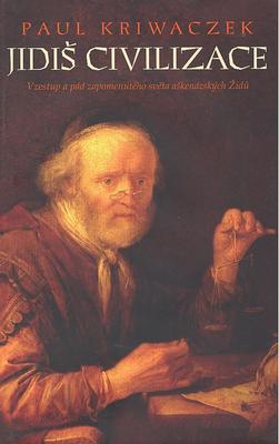 Jidiš civilizace