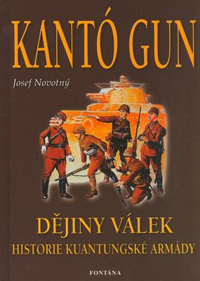 Obrázok Kantó gun