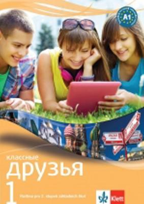 Obrázok Klassnyje druzja 1 Ruština Učebnice pro 2. stupeň ZŠ