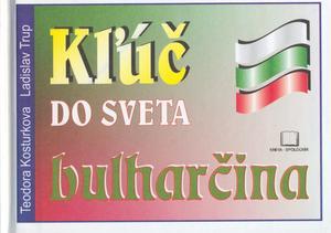 Obrázok Kľúč do sveta bulharčina