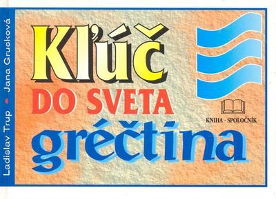 Obrázok Kľúč do sveta gréčtina
