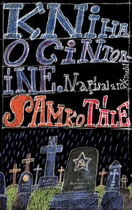 Obrázok Kniha o cintoríne